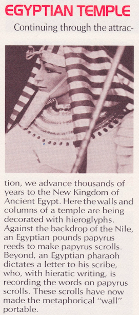 Clip about scene from 1982 Spaceship Earth Guide