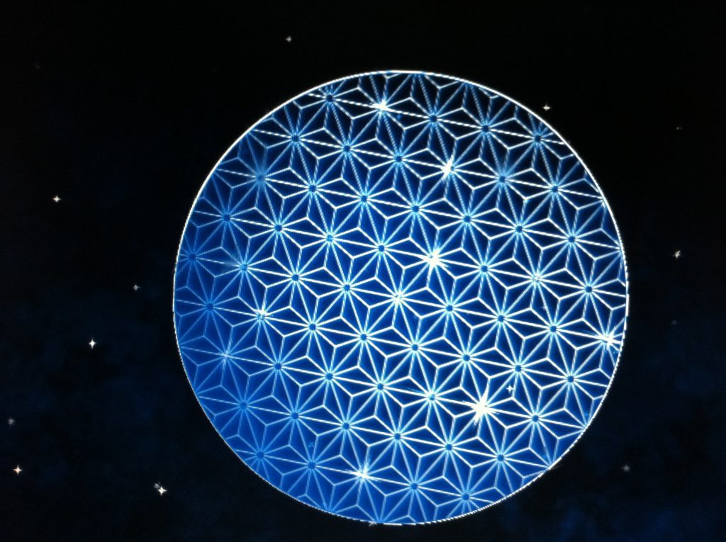 Spaceship Earth image of screen on ride vehicle
